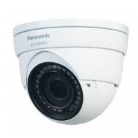 IP Camera C-Series